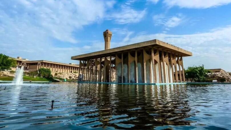 King Fahd University Mosque