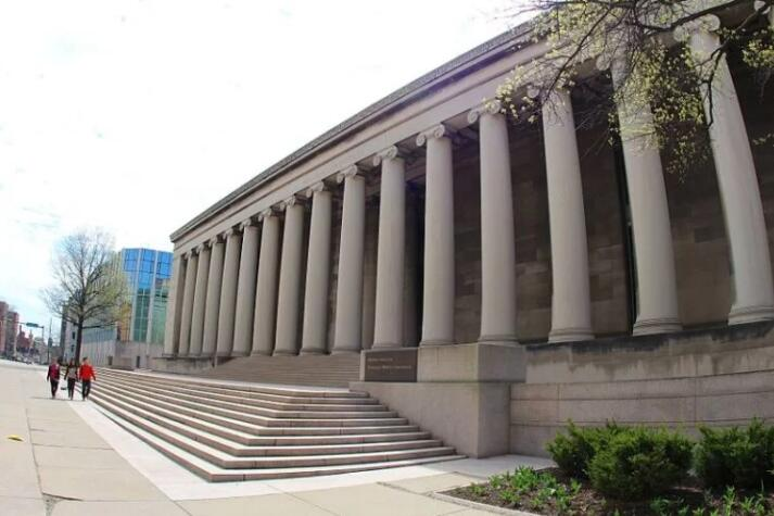 Former building of the Mellon Institute for Industrial Research