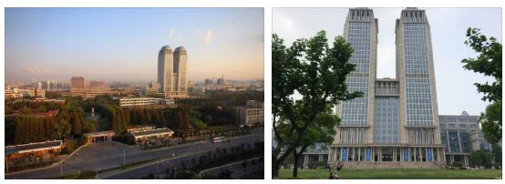 Fudan University Review